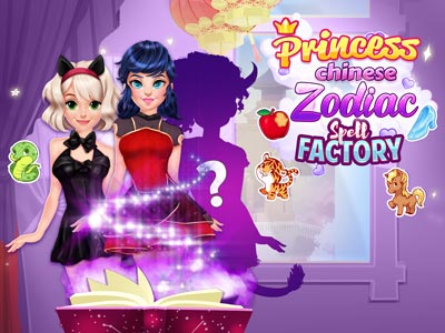 Chinese Zodiac Spell Factory